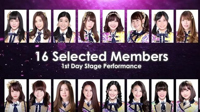 1st Stage PARTY ga Hajimaru yo