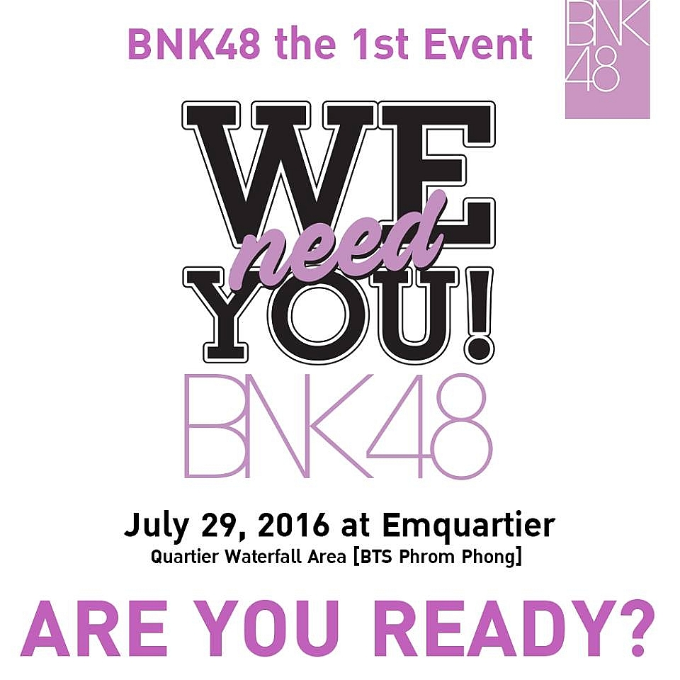 "The 1st Event‬ ""We Need You BNK48"""