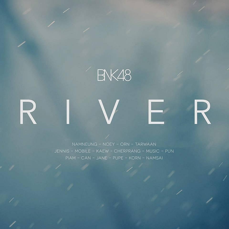 "Single ""River"""