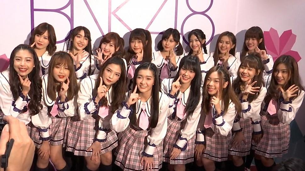 ภาพจาก : springnews เปิดตัว BNK48 The Campus