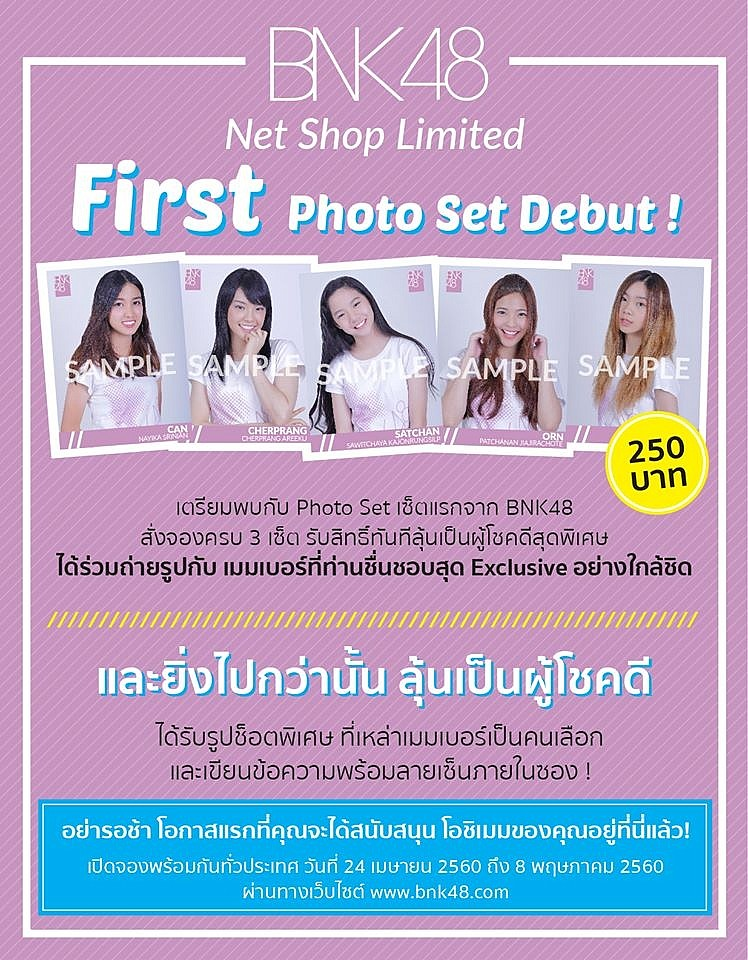 BNK48 The Debut Photoset