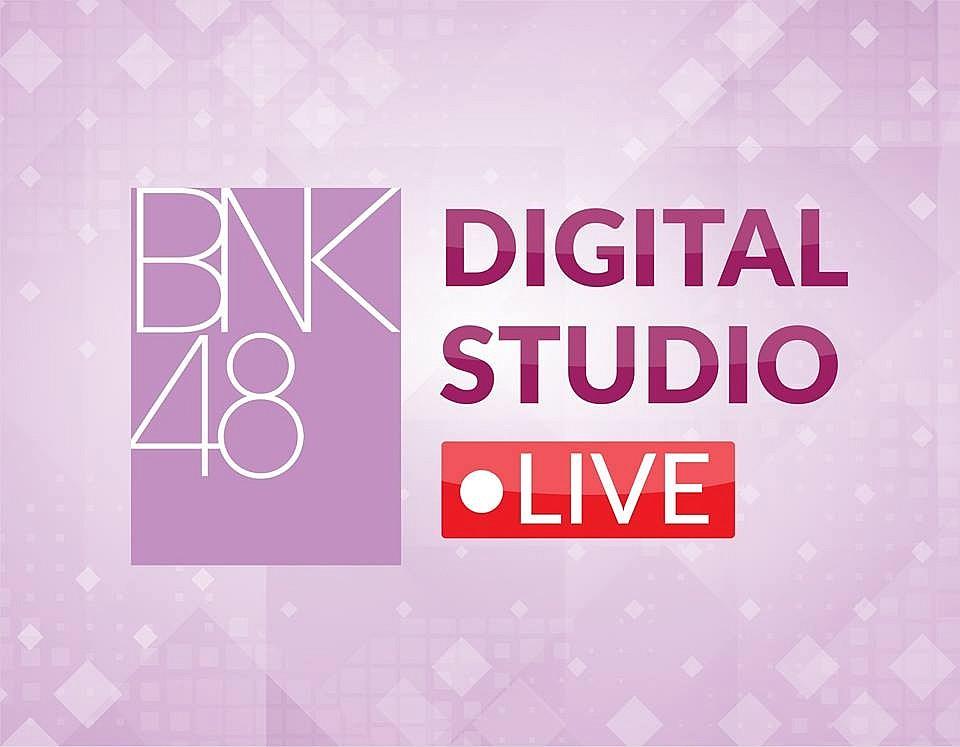 BNK48 Digital Studio Live ตู้ปลาครั้งแรก