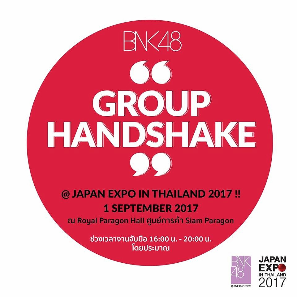 BNK48 Group Handshake