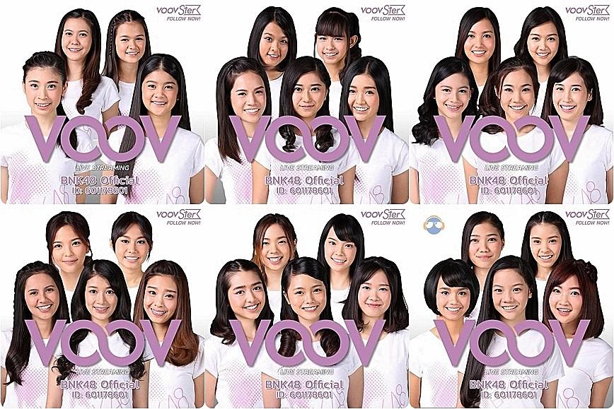 Voov Live BNK48 ครั้งแรกประเดิมด้วย 29 สาวๆ