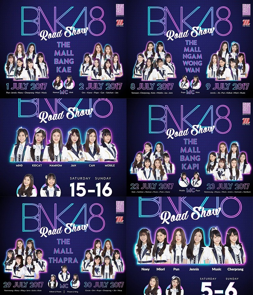 BNK48 Roadshow